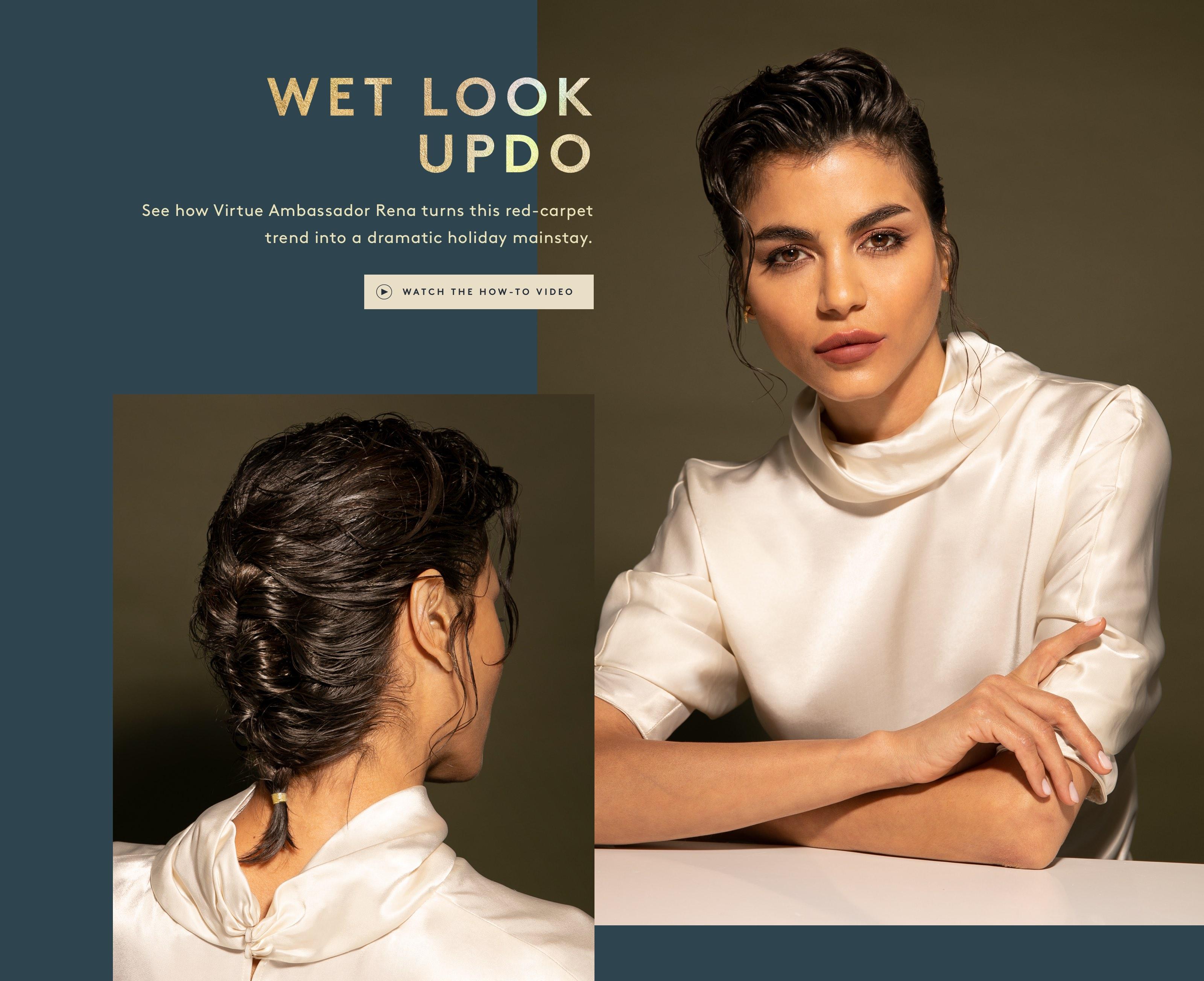 Wet Look Updo